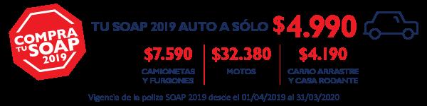 Banner Compra tu SOAP 2016